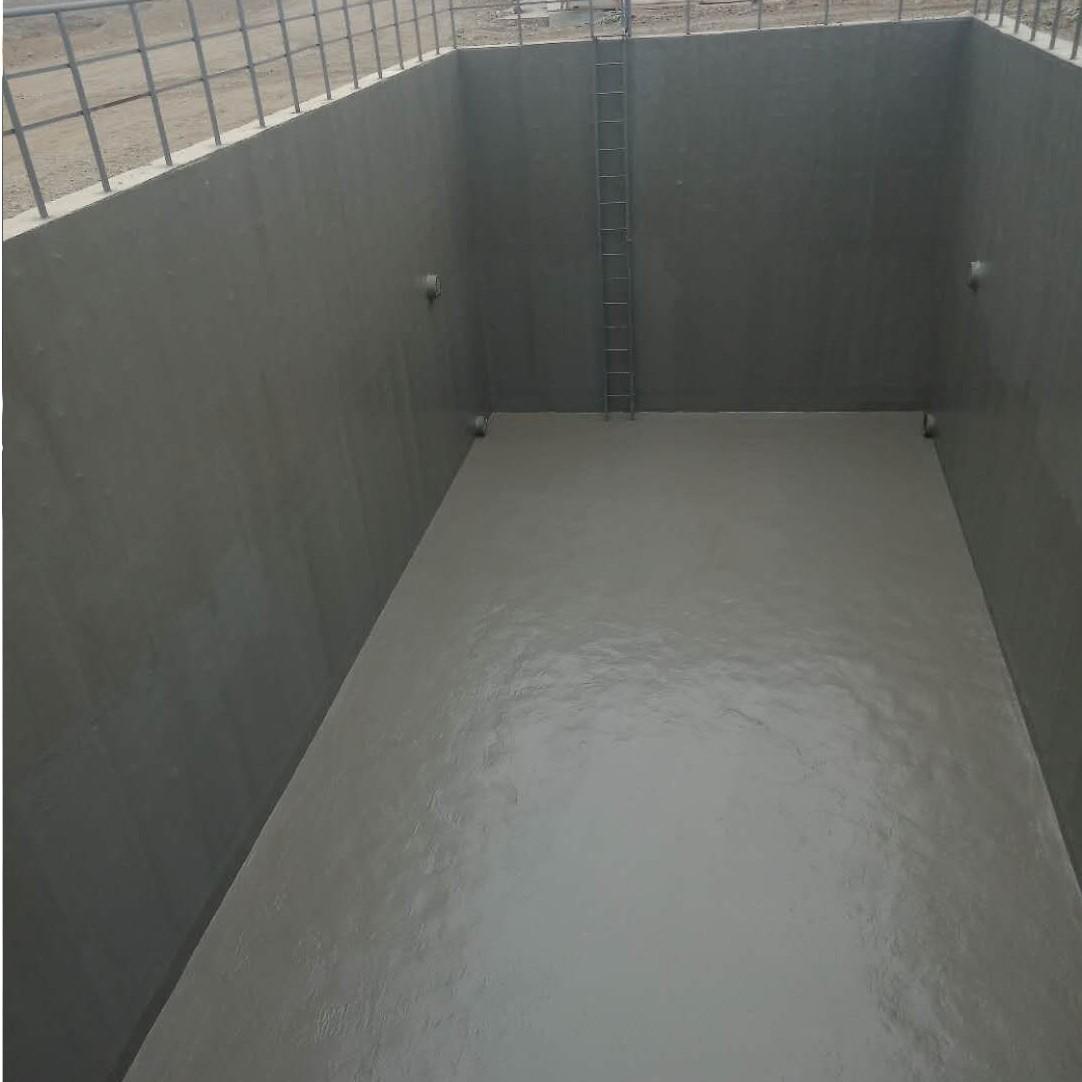 混凝土水池防腐