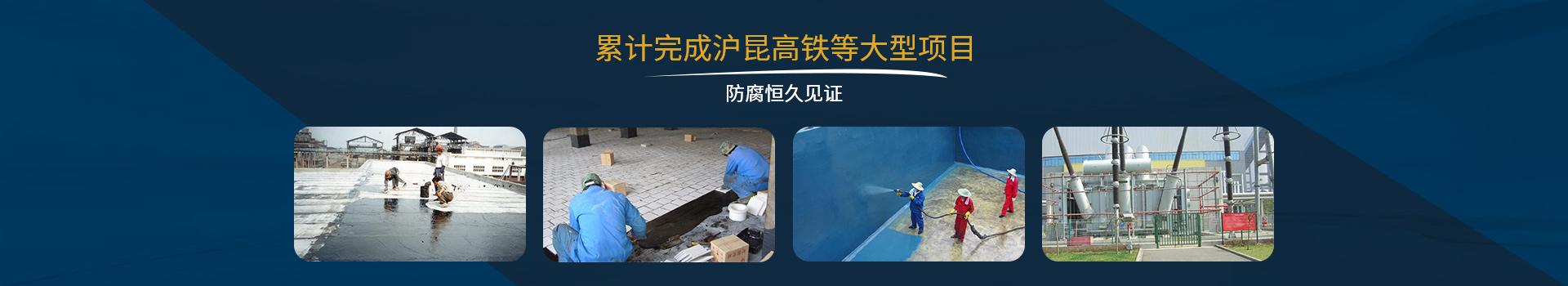 天路凯得丽累计完成沪昆高铁等大型项目