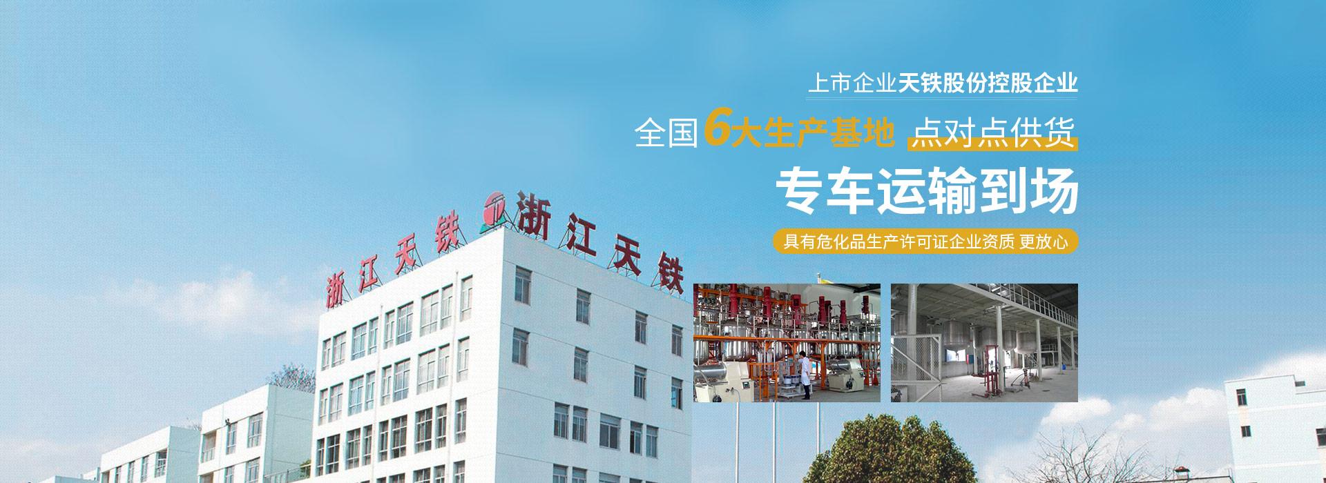 """防腐人的""""中国梦""""  腐蚀控制 强盛中国 走向世界 防护地球"""